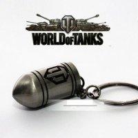 Брелок World of Tanks Bullet металл